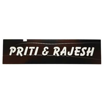 Wooden Name Board