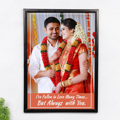 Spark of Love Photo Frame