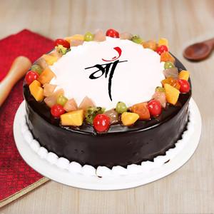 Choco Fruit Cake For Mom